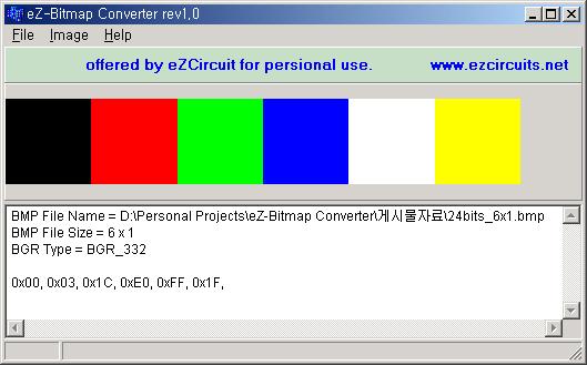 자료실 - 24bit BMP to 8Bits 그림파일 변환툴  (BGR332)