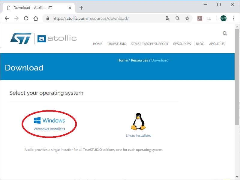 Atollic Truestudio Linux Stm32